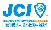 JCI -Junior Chambar International Tomakomai-